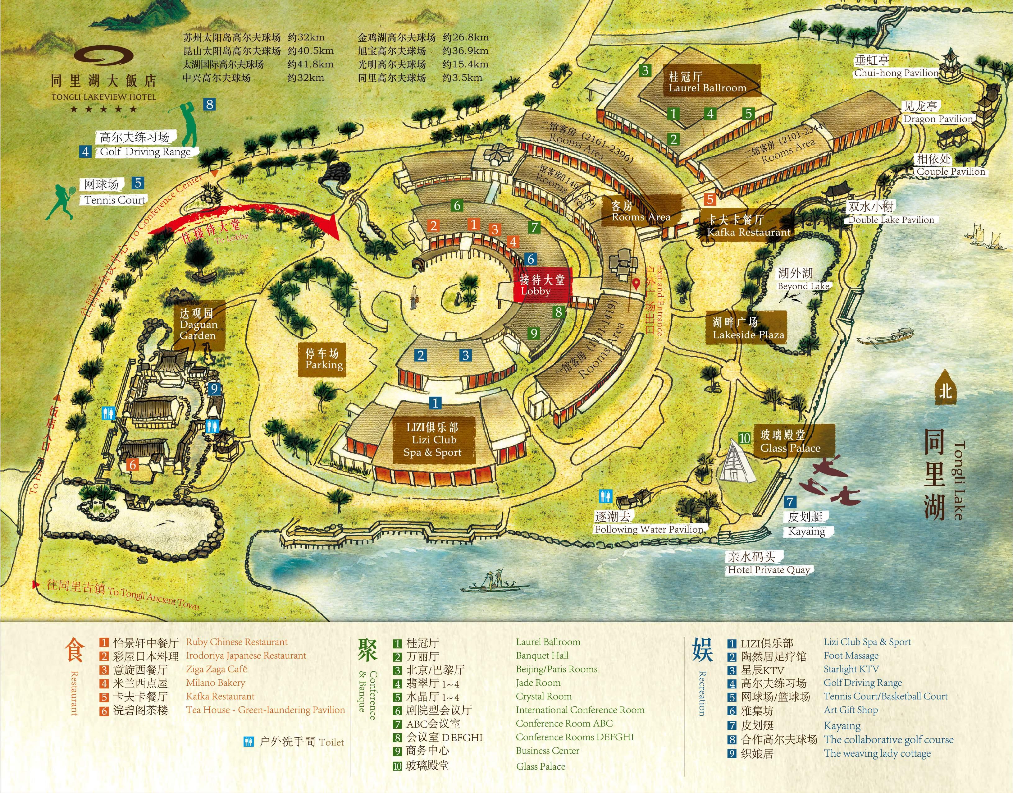 饭店地图.jpg